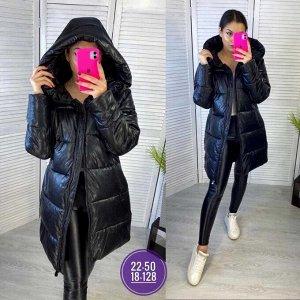 Куртка женская на зиму
