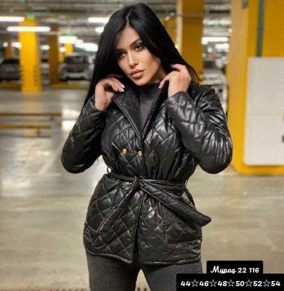 Яркая одежда и аксессуары для всех! Будь модной! — Демисезонные куртки — Демисезонные куртки