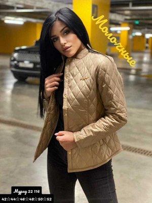 Куртка женская в размер.