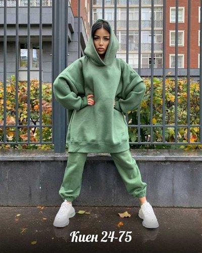 Яркая одежда и аксессуары для всех! Будь модной! — Модные теплые костюмы — Костюмы с брюками