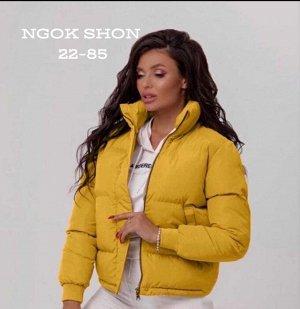 Куртка женская на осень