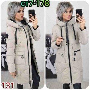 Куртка женская на зиму. Ткань плащевка .Внутри холлофайбер