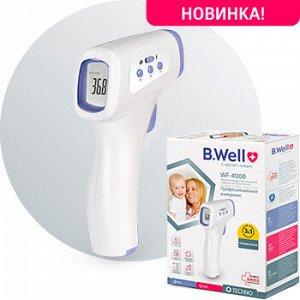 Термометр бесконтактный  WF-4000