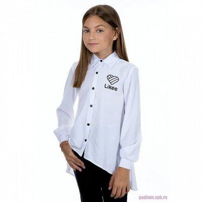 Подиум. Нарядные дети – счастливые родители! Акция-50% — Школьная коллекция для девочек — Одежда для девочек