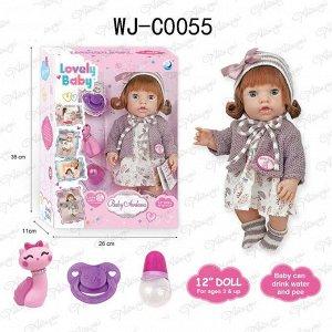 """Пупс-кукла """"Baby Ardana"""", в платье и серой кофточке, в наборе с аксессуарами, в коробке, 30см2"""
