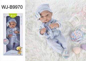 Пупс JUNFA Pure Baby 35см в голубом комбинезоне, шапочке с шарфом, в коробке2