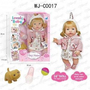 """Пупс-кукла """"Baby Ardana"""", в платье и розовой кофточке с пайетками, в наборе с аксессуарами, в коробке, 40см26"""