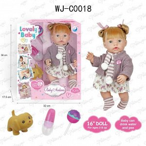 """Пупс-кукла """"Baby Ardana"""", в платье и серо-розовой кофте, в наборе с аксессуарами, в коробке, 40см25"""