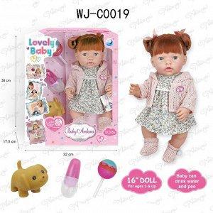 """Пупс-кукла """"Baby Ardana"""", в платье и розовой кофточке с капюшоном, в наборе с аксессуарами, в коробке, 40см34"""