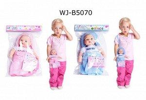 Игровой набор ABtoys Baby Ardana Пупс 23см в сумочке в пакете, 2 цвета в ассортименте85
