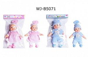 Пупс ABtoys Baby Ardana 23см в пакете, 2 цвета в ассортименте12