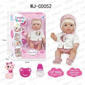 """Пупс-кукла """"Baby Ardana"""", в белой кофточке с сердечком из пайеткок и ажурных шортиках, в наборе с аксессуарами, в коробке, 30см70"""