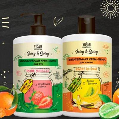 Саната, Parli, Vilsen - Новый приход! Май❤ — JUICY & SPICY серия средств для ежедневного ухода за телом — Гели и мыло