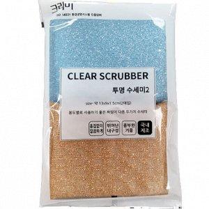 """SB """"CLEAN&CLEAR"""" Губка д/мытья посуды №044 """"Clear"""" (13см х9см х 1,5) мягкая 2ш"""