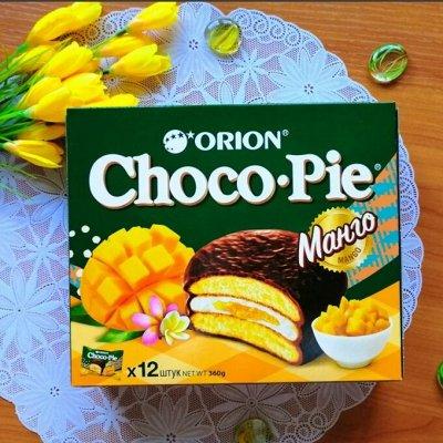 Экспресс! В наличии! Сгущенка! Конфеты! Свежая выпечка — Печенье Choco Pie, Misura. Орео. CHOCOBOY