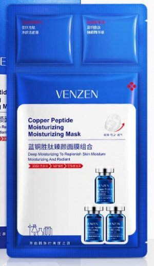 Трехэтапный уход Venzen Copper Peptide (пенка, сыворотка и маска) 25 g