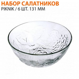 Набор салатников Piknik / 6 шт. 131 мм