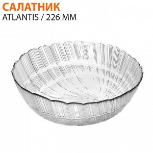Салатник Atlantis / 226 мм