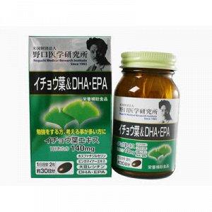 Noguchi Комплекс Гинкго Билоба + DHA EPA для улучшения работы мозга
