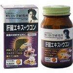 Noguchi Гепатопротектор-Экстракт печени и куркума 60 шт (30 дней)