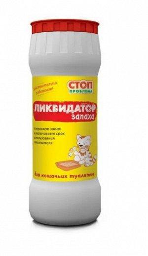 Ликвидатор запаха для кошачьих туалетов Стоп-проблема 350г порошок