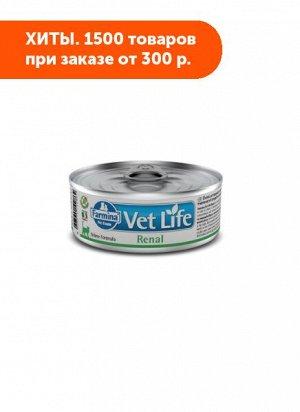 Farmina Vet Life Cat Renal диета влажный корм для кошек при почечной недостаточности 85г