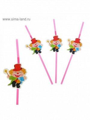 Трубочка для коктейля Клоун с волшебной палочкой набор 6 шт