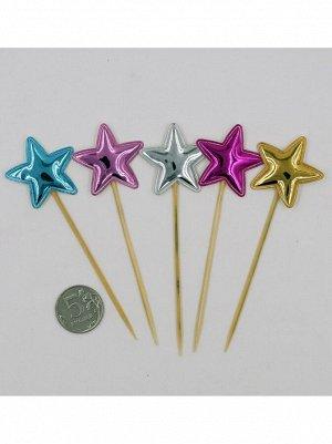 Пика для канапе Звезда 5 шт цвет микс HS-49-5