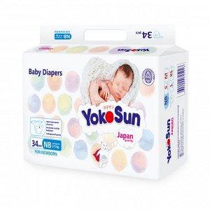YokoSun Детские одноразовые подгузники с маркировкой размер NB (2-5кг) 34 шт 5043
