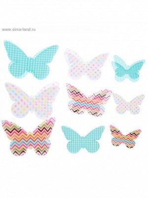 Набор декоративных бабочек Фантазия 18 шт (5;5*3;5см; 7;5*5;5см; 9;5*6см)