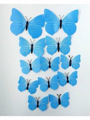 Бабочка на магните набор 12 шт пластик цвет синий