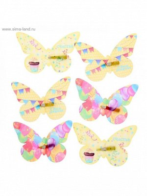 Набор декоративных бабочек С Днем Рождения на заколках 16;5 х 11;5 см