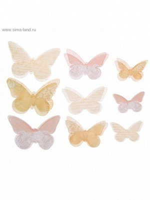 Набор декоративных бабочек Кружевно-жемчужный  18 шт (5;5*3;5см; 7;5*5;5см; 9;5*6см)