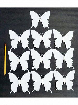 Бабочка на магните набор 10 шт 10 х 11 см пластик цвет белый