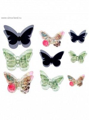 Набор декоративных бабочек Газетный 18 шт (5;5*3;5см; 7;5*5;5см; 9;5*6см)