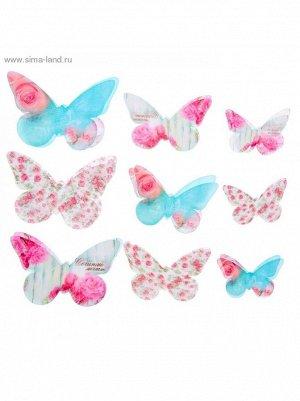 Набор декоративных бабочек Шебби  18 шт (5;5*3;5см; 7;5*5;5см; 9;5*6см)