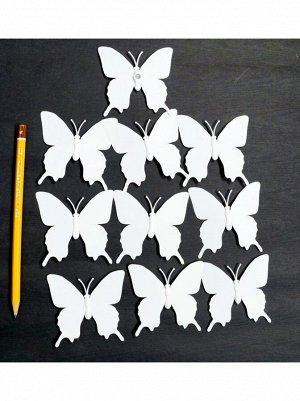 Бабочка на магните набор 10 шт 5;5 х 5;5 см пластик цвет белый