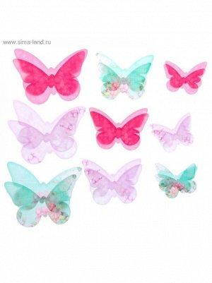 Набор декоративных бабочек Нежный 18 шт (5;5*3;5см; 7;5*5;5см; 9;5*6см)