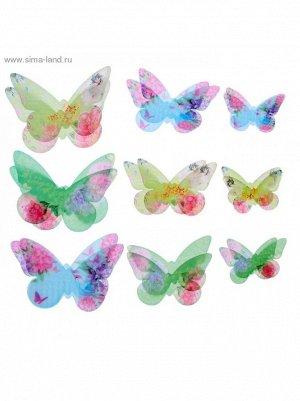 Набор декоративных бабочек Цветочный 18 шт (5;5*3;5см; 7;5*5;5см; 9;5*6см)