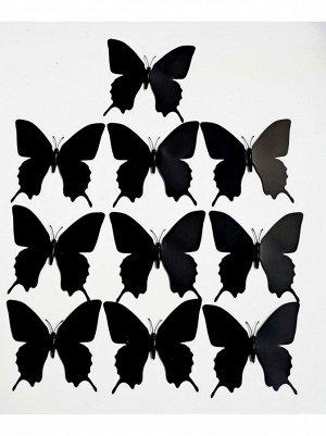 Бабочка на магните набор 10 шт 10 х 11 см пластик цвет черный