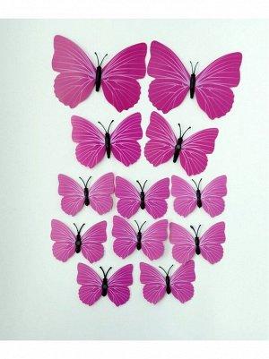 Бабочка на магните набор 12 шт пластик цвет розовый