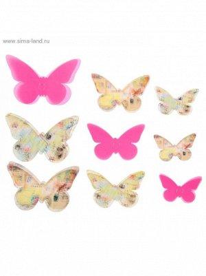 Набор декоративных бабочек Винтаж набор 18 шт (5;5*3;5см; 7;5*5;5см; 9;5*6см)