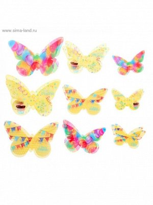 Набор декоративных бабочек С Днем Рождения! 18 шт (5;5*3;5см; 7;5*5;5см; 9;5*6см)