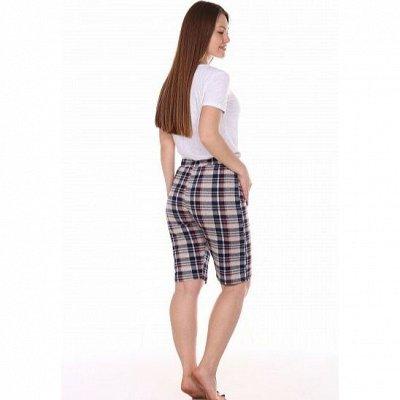 🖤Трикотаж для всей семьи Graciola. Женское и мужское белье🖤 — Женские бриджи, леггинсы, шорты — Повседневные шорты