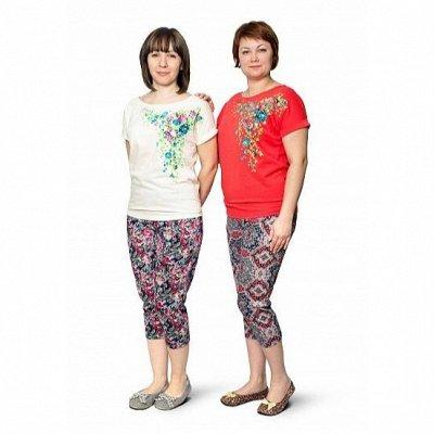 🖤Трикотаж для всей семьи Graciola. Женское и мужское белье🖤 — Женские домашние костюмы, ночные пижамы — Сорочки и пижамы