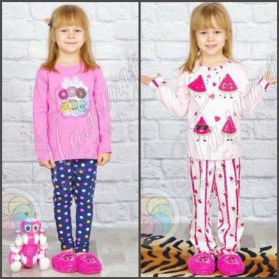 Палитра⭐Трикотаж для всей семьи❗️Текстиль для дома❗️ — Пижамы / халаты / ночные сорочки для девочек — Одежда для дома