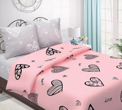 Красивые , теплые, стеганные покрывала. — Про любовь — Спальня и гостиная