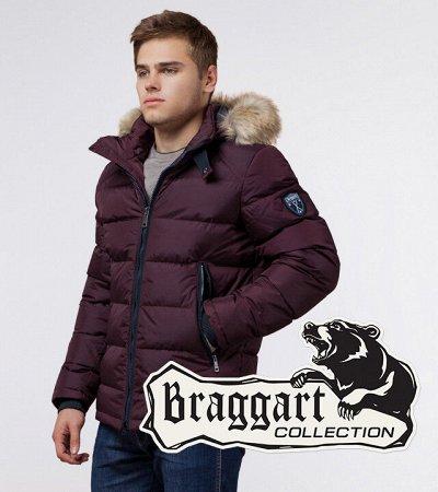 Немецкие курточки Braggart и Kiro Tokao! Новая коллекция