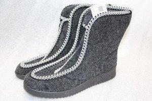 Ботинки домашние с верхом из текстильных материалов женские