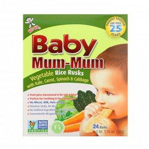 Hot Kid, Baby Mum-Mum, рисовые галеты с овощами, 24 галеты